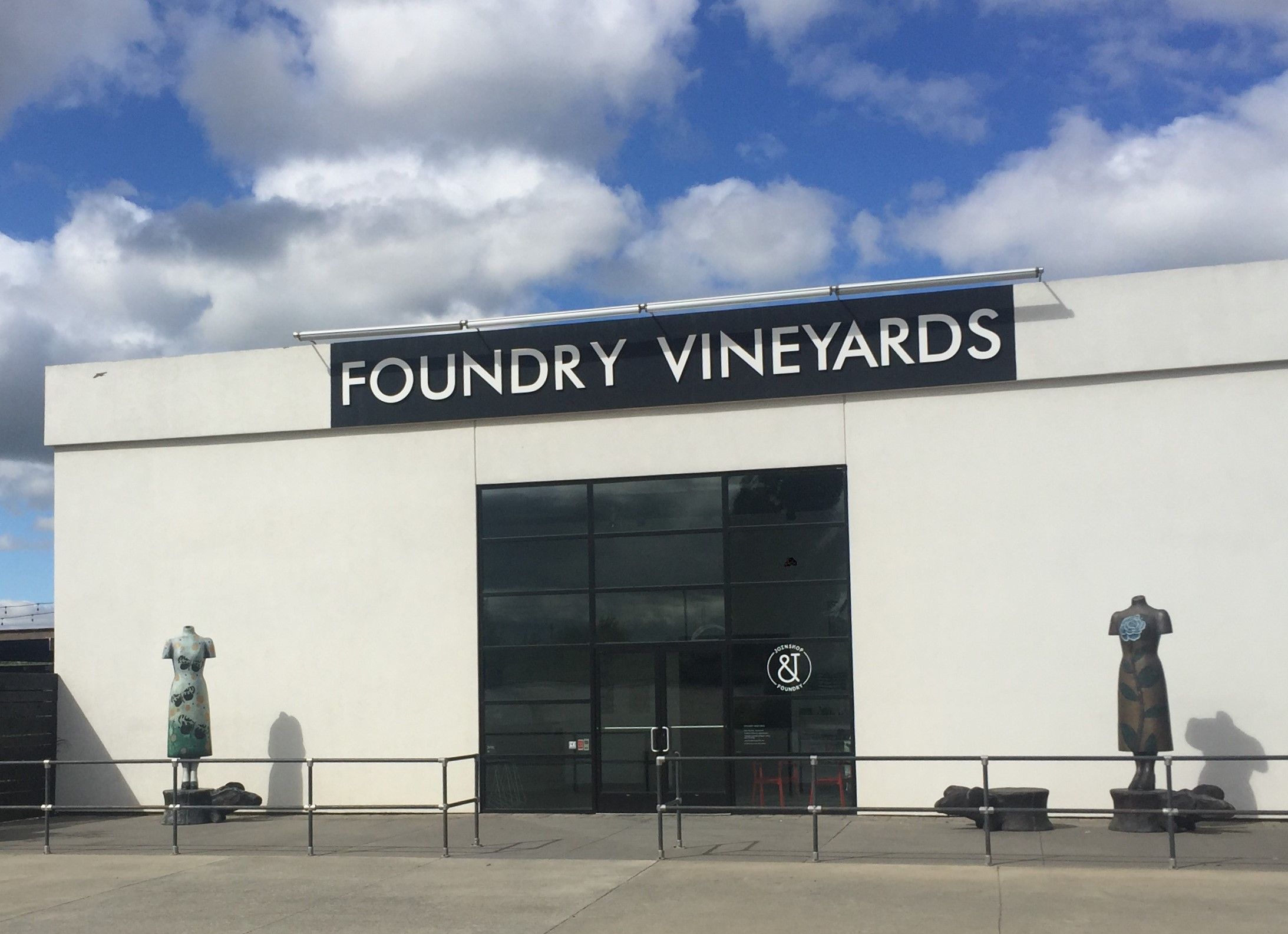 Photo depicts front entrance of Foundry Vineyards winery